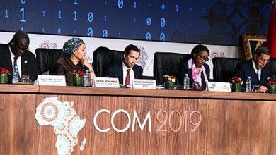 Photo of مراكش.. افتتاح أشغال الدورة ال 52 لمؤتمر وزراء المالية والتخطيط والتنمية الاقتصادية الأفارقة