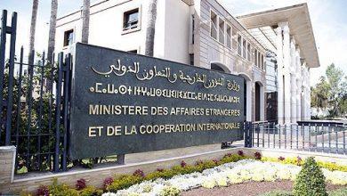 Photo of مراكش: 40 بلدا إفريقيا يشاركون في مؤتمر وزاري إفريقي يخص الصحراء المغربية