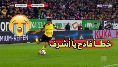 """Photo of خطأ فادح من """"حكيمي"""" يهدي الانتصار للخصم"""