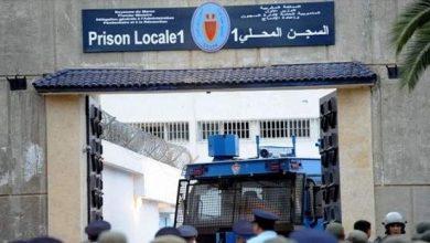Photo of إدارة السجن المحلي بالمحمدية تكذب ما ورد في تسجيل منشور بمواقع التواصل الاجتماعي