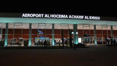 Photo of ارتفاع حركة النقل الجوي بمطار الشريف الإدريسي بالحسيمة خلال الربع الأول من العام
