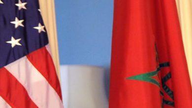 Photo of الأمم المتحدة.. المغرب يؤكد على الأهمية التي يوليها للعامل الديموغرافي في التنمية السوسيو-اقتصادية