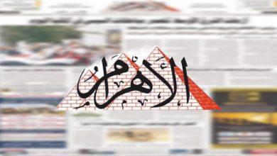 "Photo of صحفية ""الأهرام"" المصرية تبرز تفرد التجربة المغربية في مجال احترام التعددية بمختلف أبعادها"