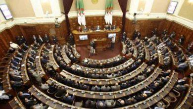Photo of البرلمان الجزائري يجتمع الثلاثاء لتنصيب خليفة بوتفليقة
