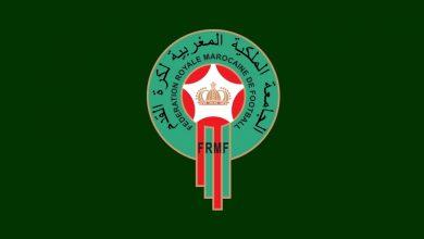 Photo of الجامعة تعاقب فوزي البنزرتي