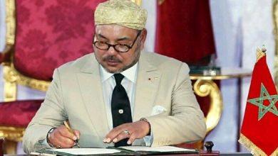 Photo of برقية تعزية ومواساة من الملك إلى أفراد أسرة المرحوم محمد الغالي عضو المجلس العلمي الأعلى