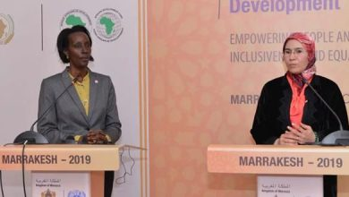 Photo of المنتدى الإفريقي للتنمية المستدامة بمراكش.. إحداث صندوق إفريقي للريادة النسوية