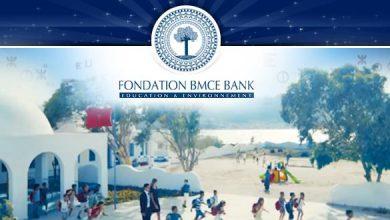 Photo of الناظور: مؤسسة البنك المغربي للتجارة الخارجية تفتتح وحدات للتعليم الأولي بمدارس عمومية