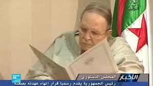 "Photo of بوتفليقة يلتمس ""الصفح والمعذرة"" من الجزائريين في ""رسالة أخيرة"""