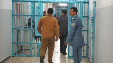 Photo of تنظيم أنشطة ثقافية لفائدة نزلاء الأحياء الخاصة بالأحداث بالمؤسسات السجنية ومراكز الإصلاح