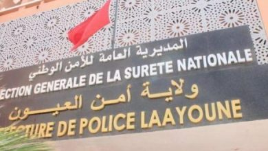 Photo of توقيف مغربي للاشتباه في تورطه في قضية تتعلق بتزوير الأوراق المالية وعرضها للتداول