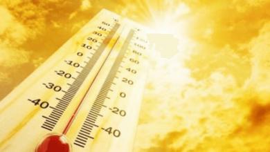 Photo of درجات الحرارة الدنيا والعليا المرتقبة غدا الثلاثاء