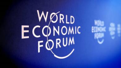 Photo of شباب مغاربة يشاركون في المنتدى الاقتصادي العالمي بالأردن