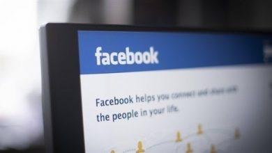 Photo of تطبيقات فيس بوك تفرض التحقق من بنود الخصوصية