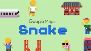 """Photo of في """"كذبة أبريل"""" حقيقية.. غوغل تضيف لعبة الثعبان إلى خرائطها"""