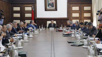 Photo of انعقاد مجلس الحكومة يوم الخميس 04 أبريل
