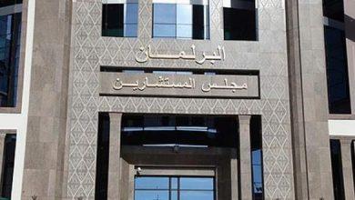 Photo of افتتاح الدورة الاستثنائية لمجلس المستشارين