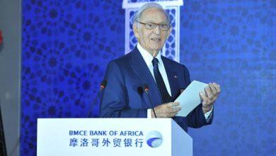Photo of مجموعة البنك المغربي للتجارة الخارجية لإفريقيا تدشن فرعها في شنغهاي