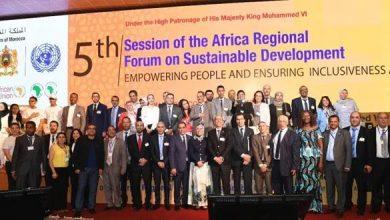 Photo of مراكش.. اختتام أشغال الدورة الخامسة للمنتدى الإفريقي للتنمية المستدامة