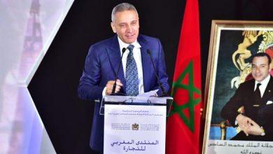 Photo of مراكش.. انطلاق أشغال المنتدى المغربي للتجارة