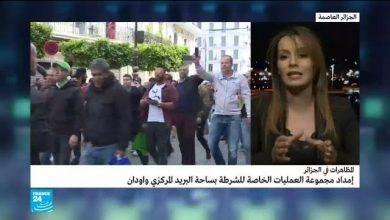 Photo of فيديو/مقال: اندلاع مواجهات بين متظاهرين وقوات الشرطة وسط الجزائر العاصمة