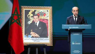 Photo of مراكش: الملك يوجه رسالة إلى المشاركين في الاجتماع السنوي لمجموعة البنك الإسلامي للتنمية لعام 2019