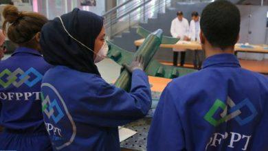 Photo of التكوين المهني: خارطة طريق جديدة لإندماج سوسيو-اقتصادي أفضل للشباب