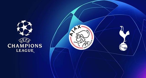 التشكيل الرسمي لموقعة أياكس ضد توتنهام