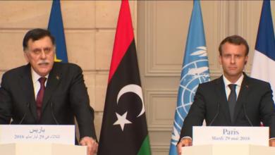 ماكرون يجدد دعم بلاده لحكومة الوفاق الوطني الليبية