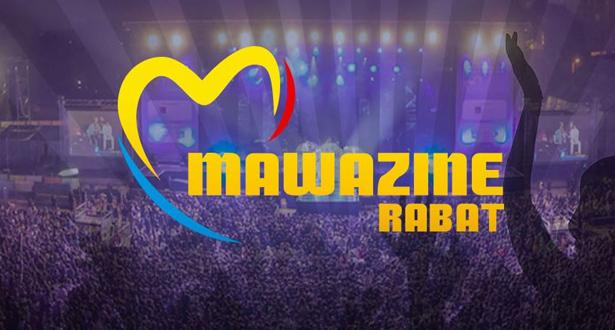 موازين 2019.. كوكبة من نجوم الإبداع الموسيقي على المسرح الوطني محمد الخامس