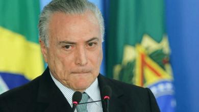البرازيل.. القضاء يأمر بإعادة الرئيس السابق ميشال تامر إلى السجن