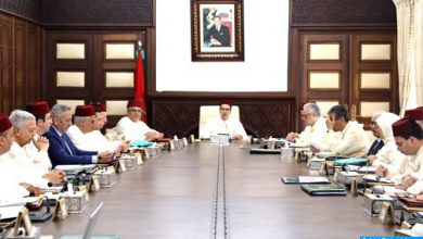Photo of جدول أعمال اجتماع مجلس الحكومة الخميس المقبل