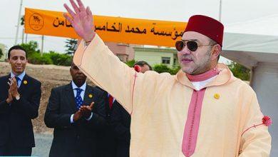"""Photo of الدار البيضاء: الملك محمد السادس يدشن الملحقة الجهوية """"للمركز الوطني محمد السادس للمعاقين"""""""