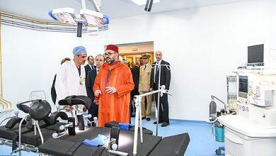 Photo of الملك يدشن بالرباط مركزا طبيا للقرب- مؤسسة محمد الخامس للتضامن