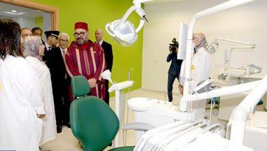 Photo of مؤسسة محمد الخامس للتضامن: الملك يدشن بالرباط المركز الجهوي لعلاجات الفم والأسنان