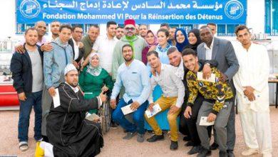 Photo of الدار البيضاء: الملك يعطي انطلاقة البرنامج الوطني لدعم المشاريع الصغرى والتشغيل الذاتي لفائدة السجناء السابقين