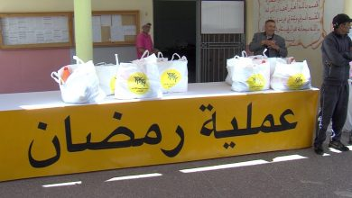"Photo of عمالة سلا: ما يقارب 3.950 أسرة مستفيدة من الدعم الغذائي ""رمضان 1440"""