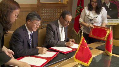 Photo of المغرب والصين يلتزمان بتعزيز تعاونهما في مجال الماء