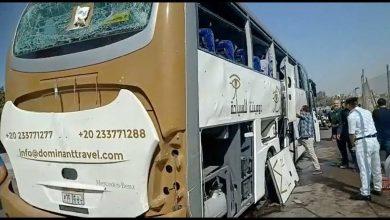 Photo of جرحى في تفجير استهدف حافلة سياحية عند المتحف المصري الكبير