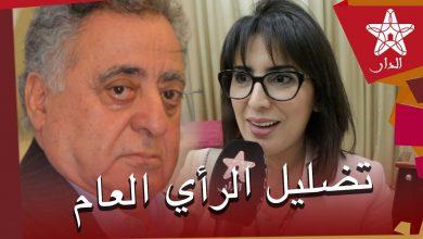 Photo of فيديو: المحامية الإدريسي تتهم دفاع بوعشرين بالإصرار على تضليل الرأي العام