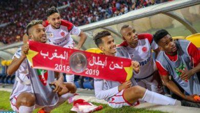 Photo of البطولة الاحترافية: الوداد البيضاوي يحرز اللقب قبل انتهاء البطولة بدورة واحدة