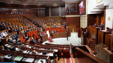 Photo of المصادقة على مشروع قانون حول اتفاق الشراكة في مجال الصيد المستدام بين المغرب والاتحاد الأوروبي
