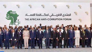 Photo of المغرب يشارك بشرم الشيخ في أعمال المنتدى الإفريقي الأول لمكافحة الفساد