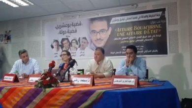 """Photo of محاولة فاشلة من""""طاطا خديجة"""" و""""حقوقيين تحت الطلب"""" لإعادة الاعتبار لتقرير غير ملزم"""