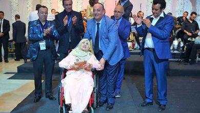 Photo of تكريم الفنانة المقتدرة فاطمة الركراكي في حفل بهيج بالرباط