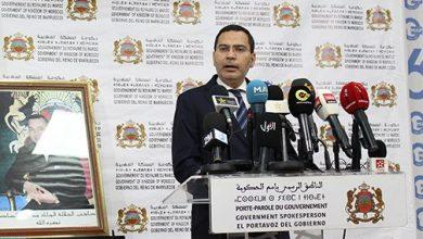 """Photo of مجلس الحكومة: الرميد يقدم أول تقرير حول """"منجز حقوق الإنسان بالمغرب"""" بعد دستور 2011"""