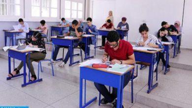 Photo of امتحانات الباكالوريا: أزيد من 253 ألف ناجح في الدورتين العادية والاستدراكية