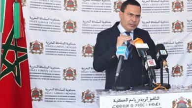 Photo of مجلس الحكومة يصادق على مقترح تعيينات في مناصب عليا (اللائحة)