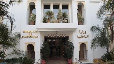 Photo of حركة انتقالية في صفوف هيئة رجال السلطة همت 895 رجل سلطة