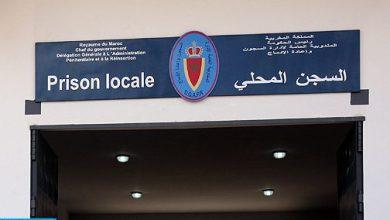 Photo of إدارة السجن المحلي سلا 2 تنفي اتصال نزيل متابع على خلفية قانون محاربة التطرف والإرهاب بأشخاص من غير أفراد عائلته